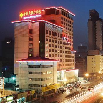 Xuzhou jinling golden resources hotel (formerly of ginling suyuan hotel) commerce ho single (double bed)