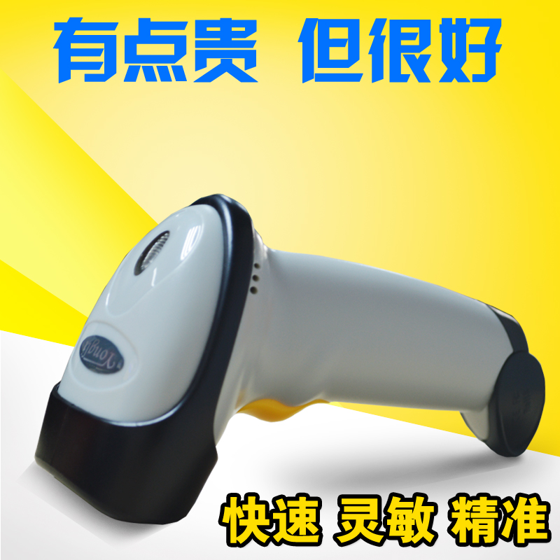 Xyl-820 express a single scanner dedicated courier supermarket cashier usb wired laser barcode scanner