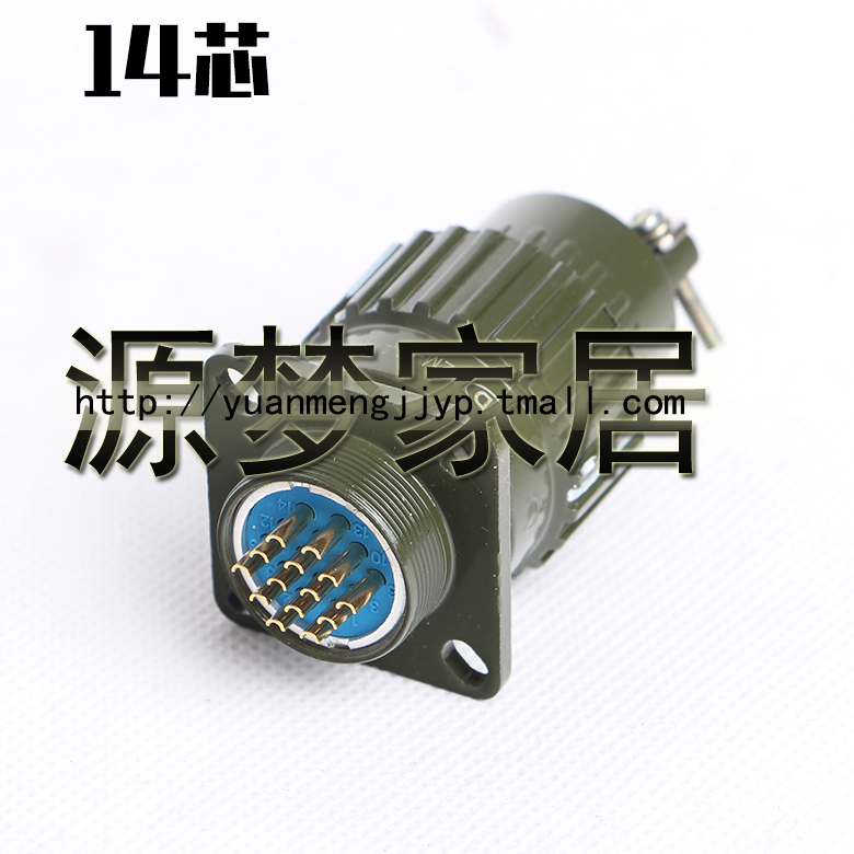 Y2m series fast screwed Y28M-14TK 14 core aviation aviation plug connector plug