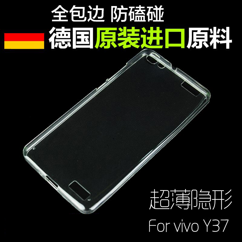 Y37 y37 bbk vivo phone shell mobile phone sets protective shell transparent tpu silicone soft shell jacket