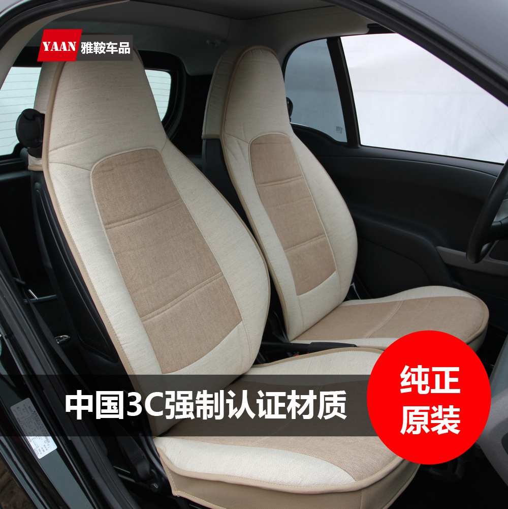 China Smart Car Cover, China Smart Car Cover Shopping Guide at ...