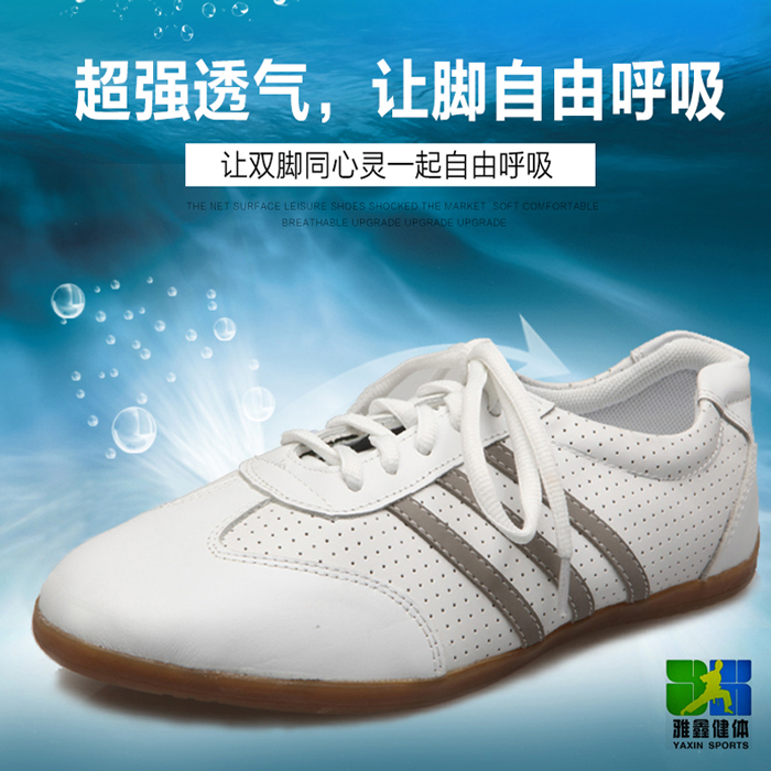 Ya xin fitness summer models real leather shoes for men and women practice tai chi shoes martial arts competition shoes kung fu shoes tendon at the end