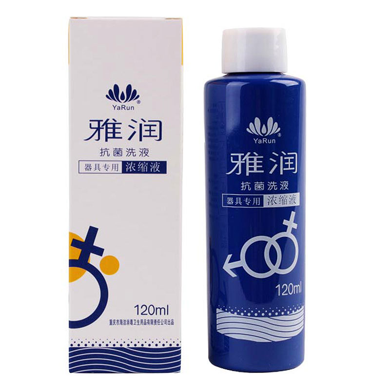 Ya yun special antibacterial spray 120 ml adult apparatus disinfection cleaning fluid