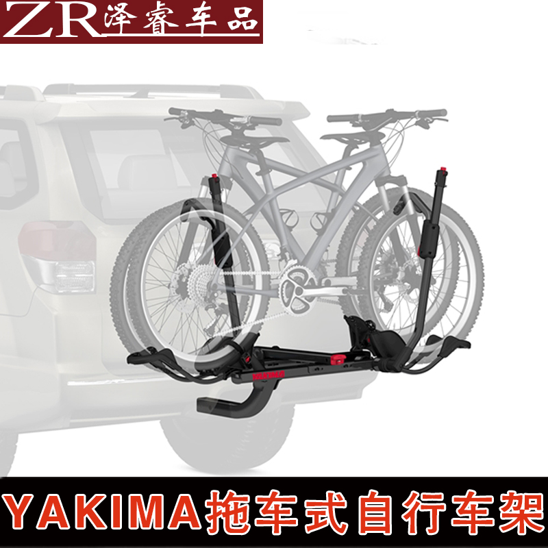 Yakima trailer hitch bike rack after rack bike rack bike rack 2 inch square mouth withstand cars Tailstock