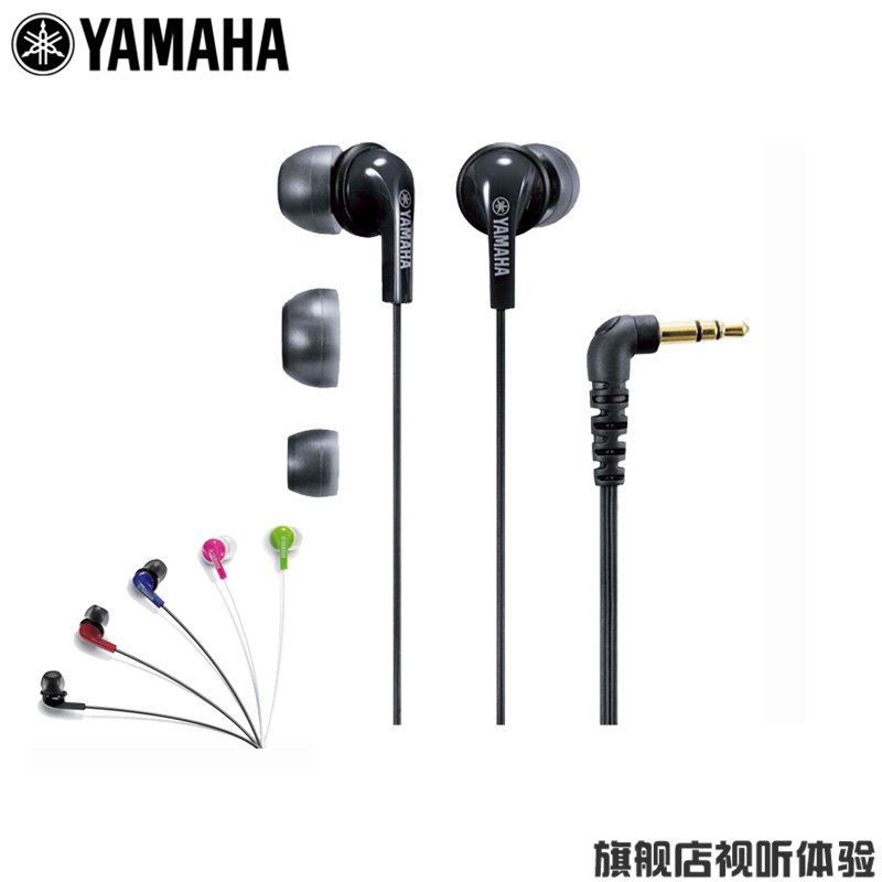 Yamaha/yamaha eph-20 andrews apple earbud headphones ear headphones hifi fidelity headphones