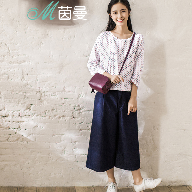 Yan man flagship store 2016 autumn women new spring fashion loose wide leg pants suit t shirt and jeans