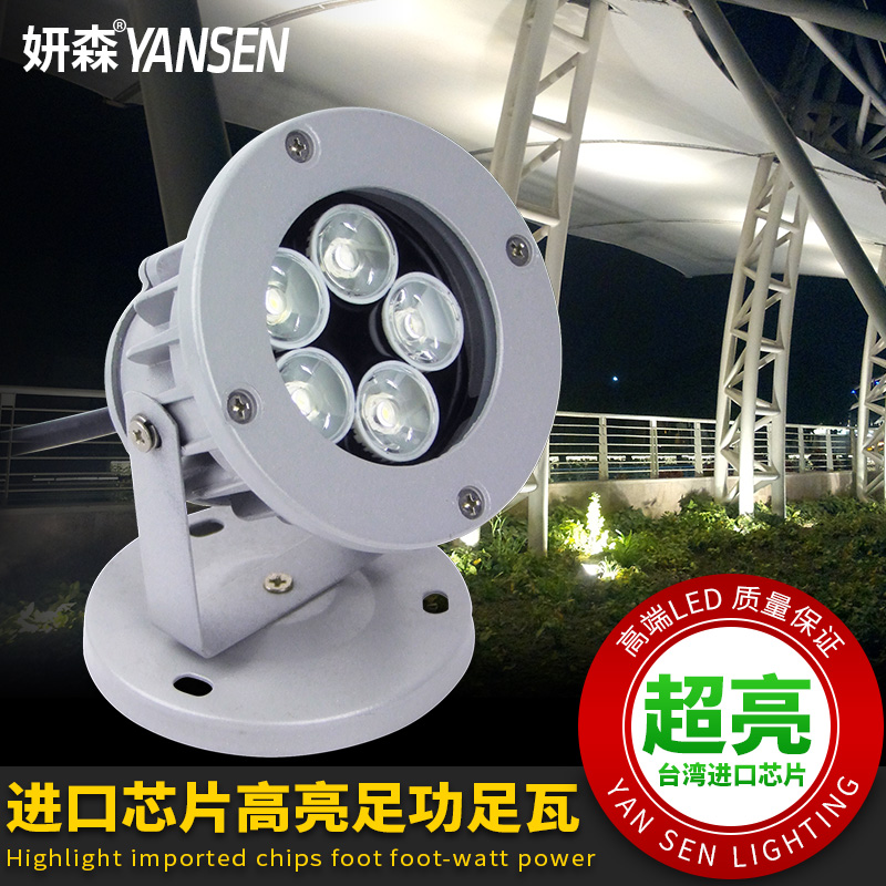 Yan sen led flood light led street light outdoor spotlight 5 w square garden lights flood light industrial lighting
