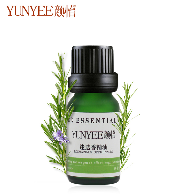 Yan yee yunyee rosemary essential oils 10 ml firming facial hair growth and hair care essential oils unilateral oil shipping