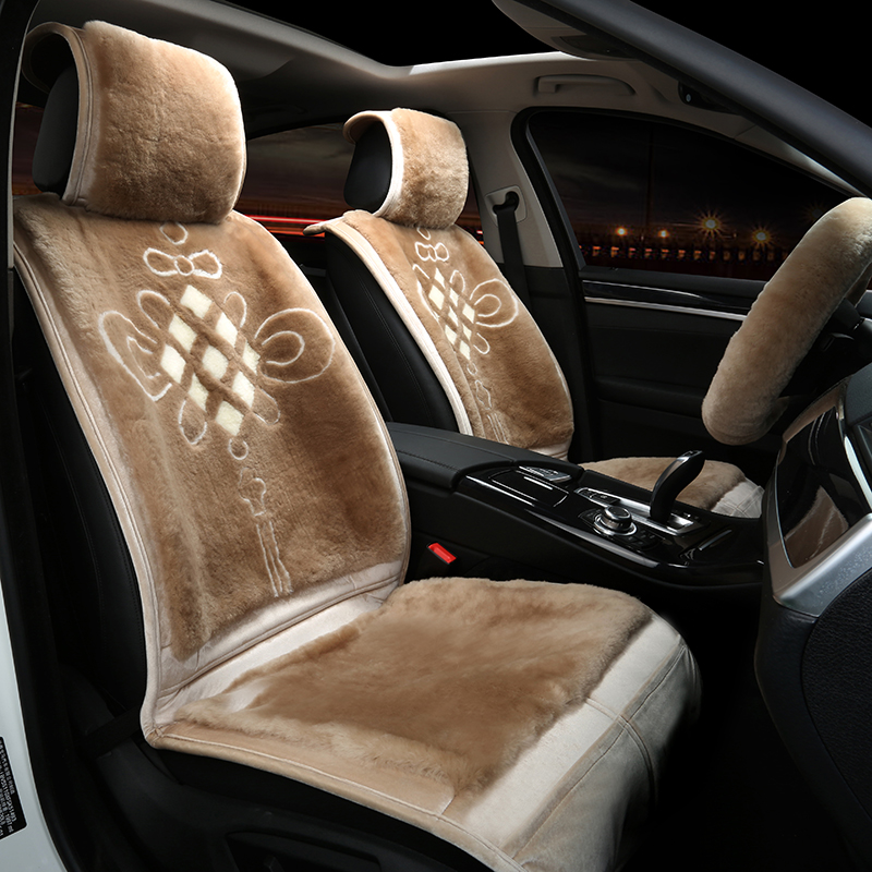 Yang ji xiang winter wool car seat cushion benchi C180LC200C300LGLC200GLC260 shearing