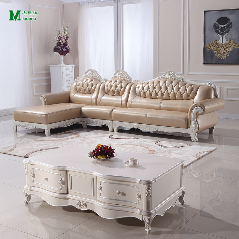Yang ming ju beige living room combination corner european leather sofa carved mahogany imported the first layer of cow leather