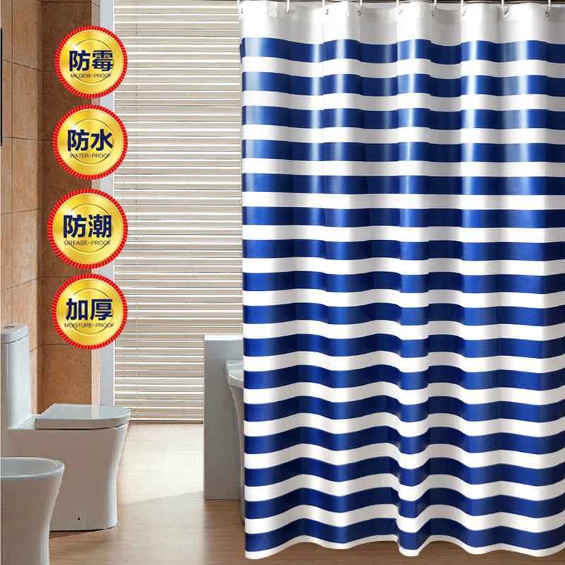Yang yun waterproof bathroom shower curtain mildew thick curtain shielding curtain partition curtain curtain curtain 200 high shipping