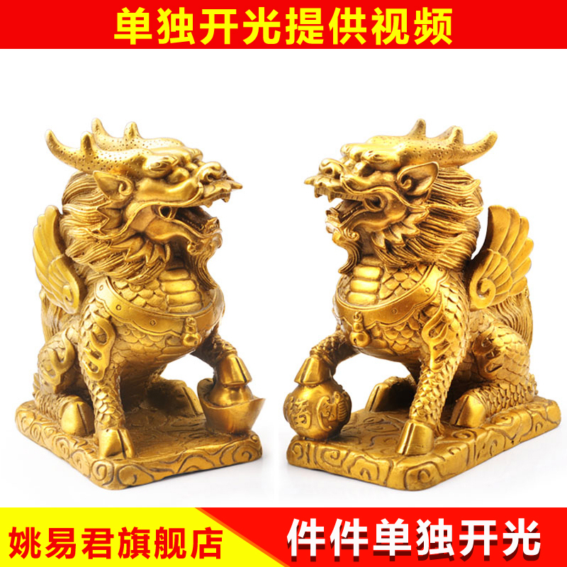 Yao yijun opening unicorn ornaments one pair of copper unicorn ornaments home feng shui wealth