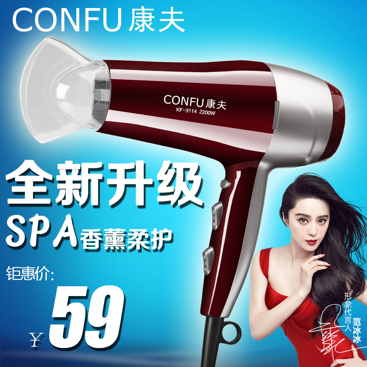 Yasuo hair dryer cold wind mute student dormitory hair dryer hair dryer household power salon hair dryer authentic