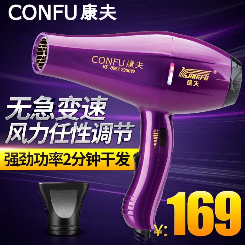 Yasuo hair dryer cylinder genuine w power home salon barber shop dedicated smart fans eat