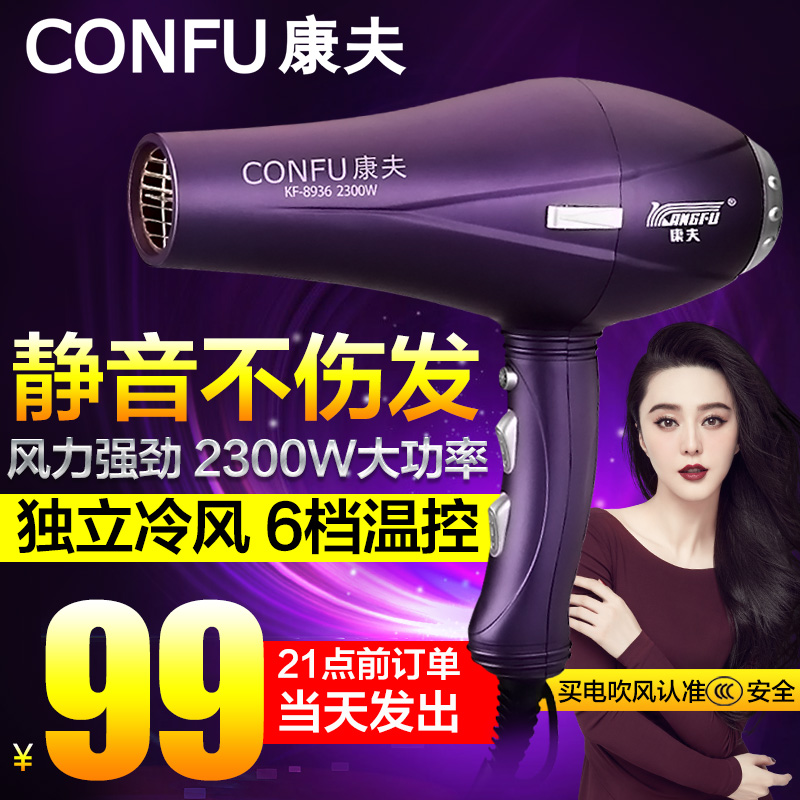 Yasuo hair dryer hair dryer household thermostat mute cold wind power barber shop hair dryer salon hair dryer 2300 w