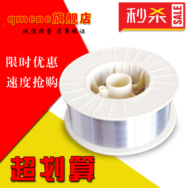 China Hardfacing Welding Wire, China Hardfacing Welding Wire ...