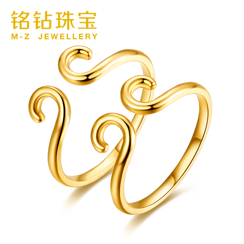 Year of the monkey ming diamond jewelry k gold gold rings love you 10 thousand years straitjacket couple rings male and female models
