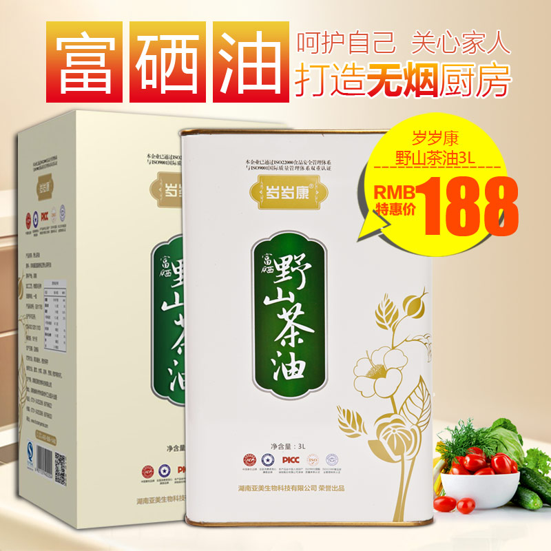 Years old farmhouse wild camellia oil 3l kang tea tree oil tea seed oil and pure wild camellia tea oil cooking oil