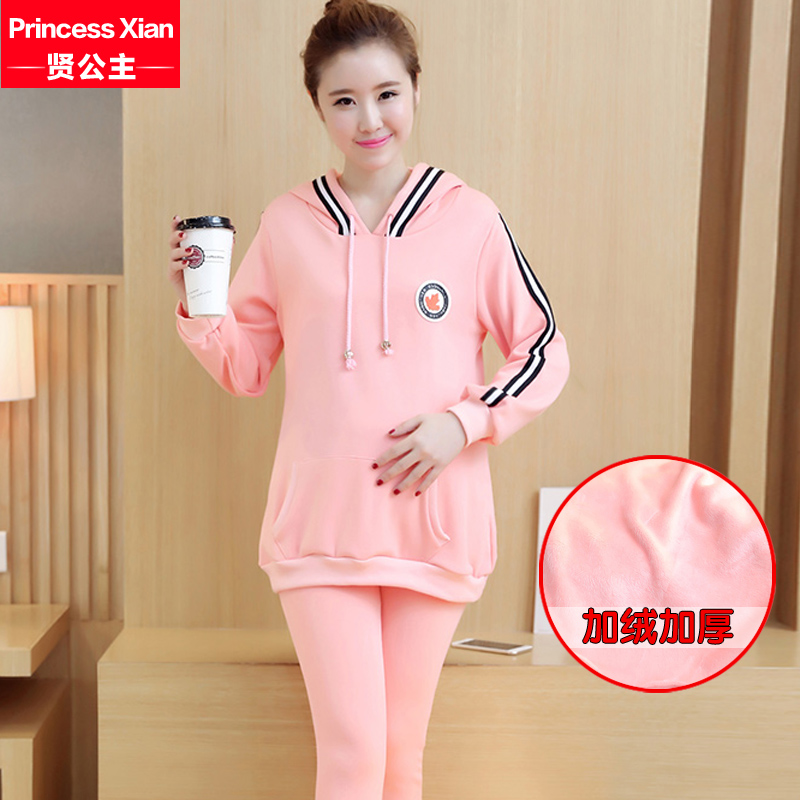 Yfz maternity fall and winter leisure sports suit hooded sweater plus thick velvet trousers care of pregnant women belly piece female