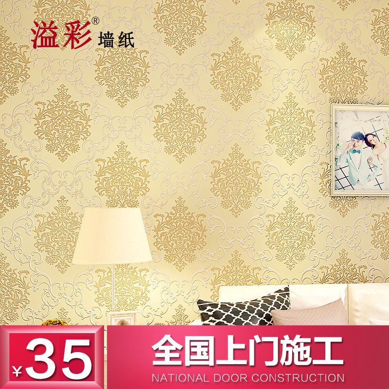 Yi cai wovens continental 3d stereoscopic damascus wallpaper living room bedroom sofa tv backdrop wallpaper