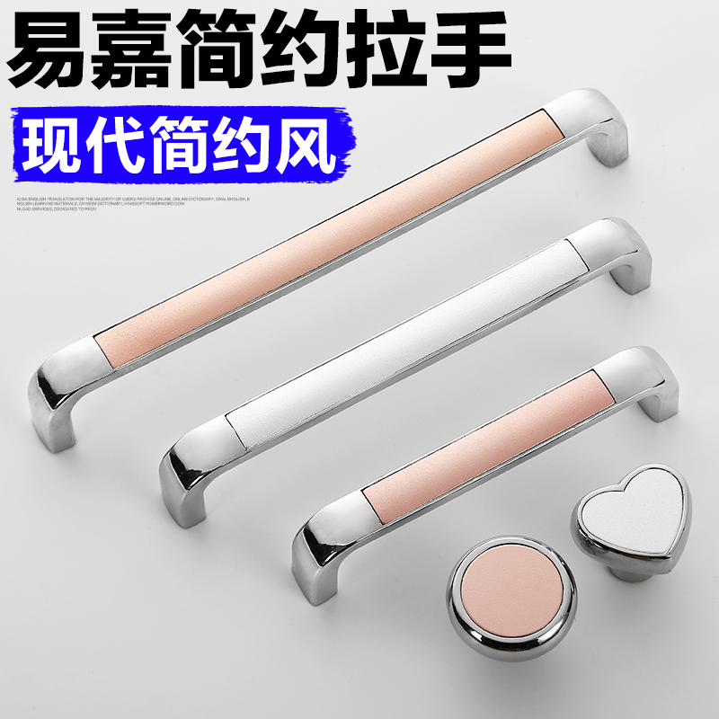 Yi jia matte gold and silver handle modern minimalist wardrobe cupboard door handles round eccentric hole drawer handle