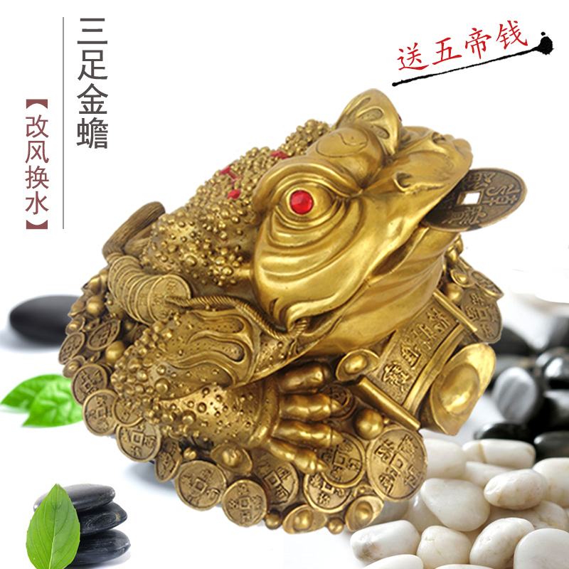 Yi kun court opening zhaocaijinbao copper tripod golden toad ornaments home decor furnishings opening cicada