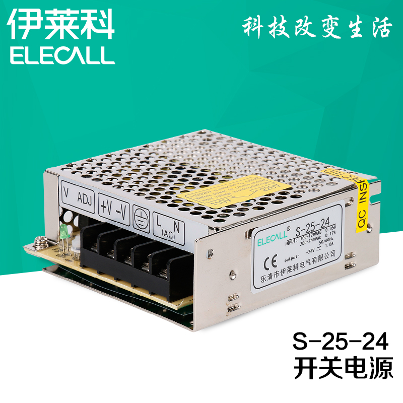 Yi laike switching power supply s-25-24 dc24v power supply industrial power supply 24v1a switching power supply w