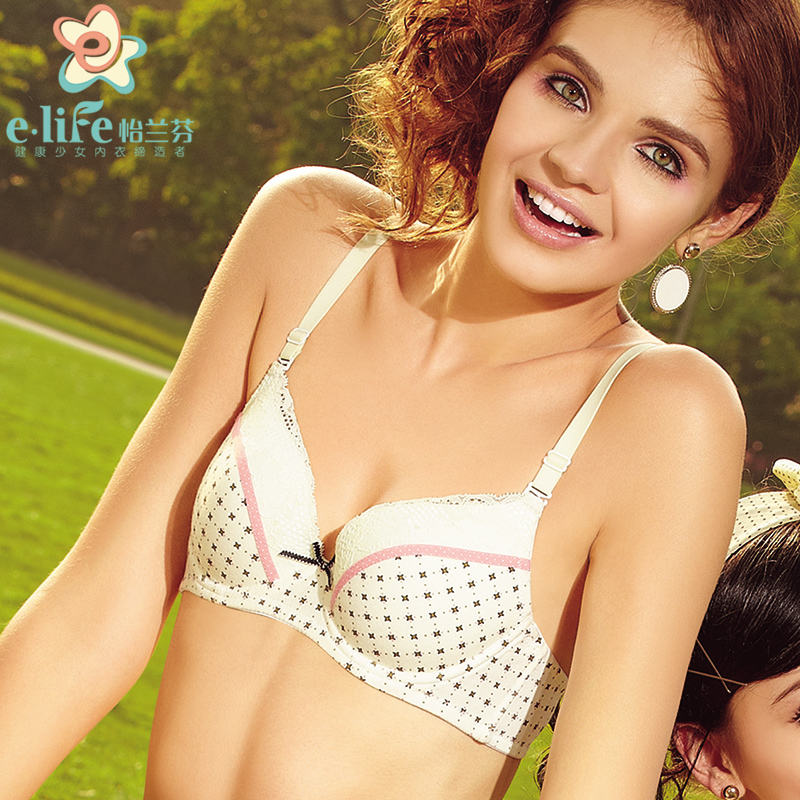 f4aa71eb244 Buy Yilan fen girl bra thin section b cup bra underwear solid color cotton  lining students have rims bra female in Cheap Price on Alibaba.com