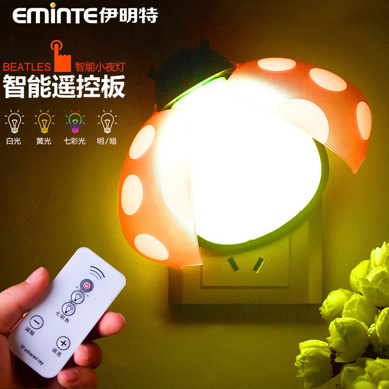 Yiming te remote control led night light sensor energy saving plug infant feeding bedside lamp brightness can be adjusted