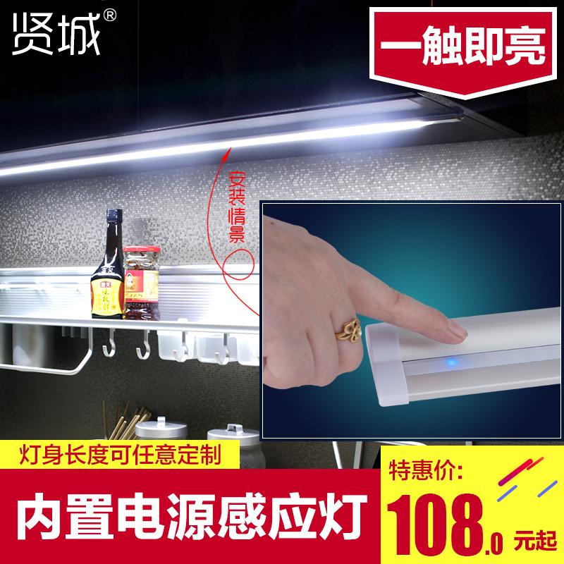 Get Quotations · Yin City Led Intelligent Touch Light Cabinet Sensor Lights  Cabinet Lights Under Cabinet Fixtures Credenza Toilet