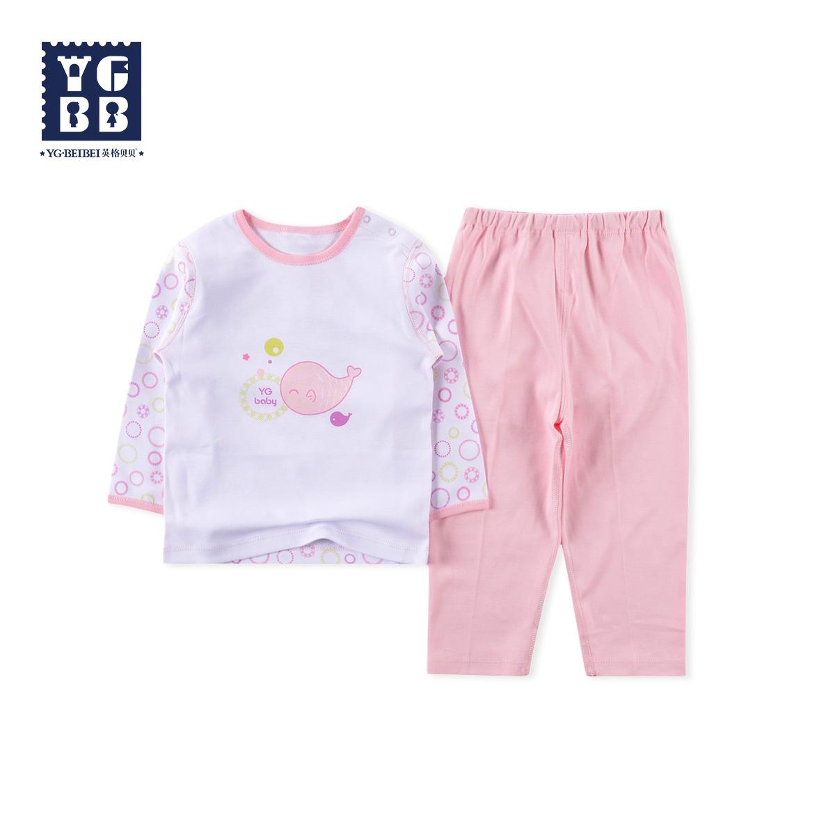 0095eaa9db0f China Boys Pyjamas Cotton