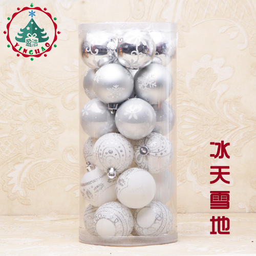 Ying hao 6cm silver snowflake christmas balls painted christmas tree decoration holiday shopping 24 pieces of layout product