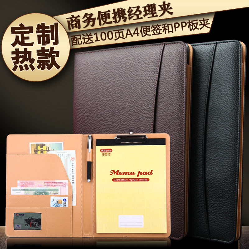 Ying li jia leather business office a4 multifunctional manager folder leather sales folder custom folder