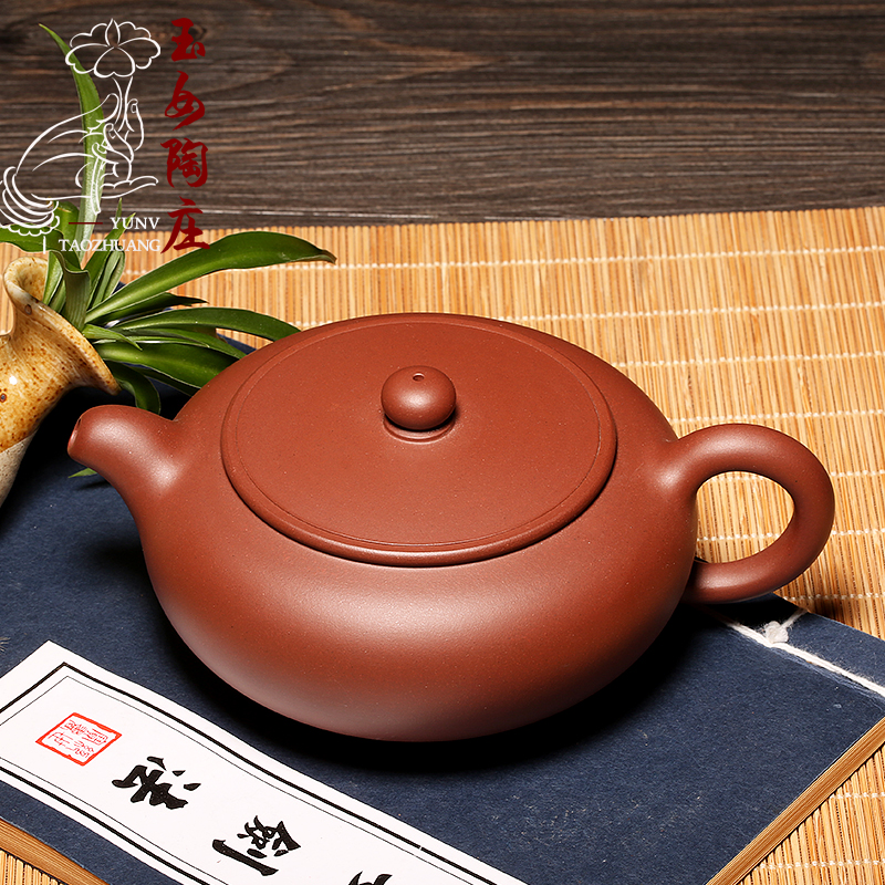 Yixing purple clay ore authentic yixing teapot famous pure handmade teapot tea sets teapot ball hole flat belly