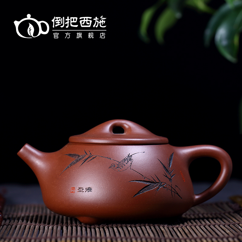 Yixing purple clay ore authentic yixing teapot teapot tea masters pure handmade bamboo carving stone scoop pot purple clay