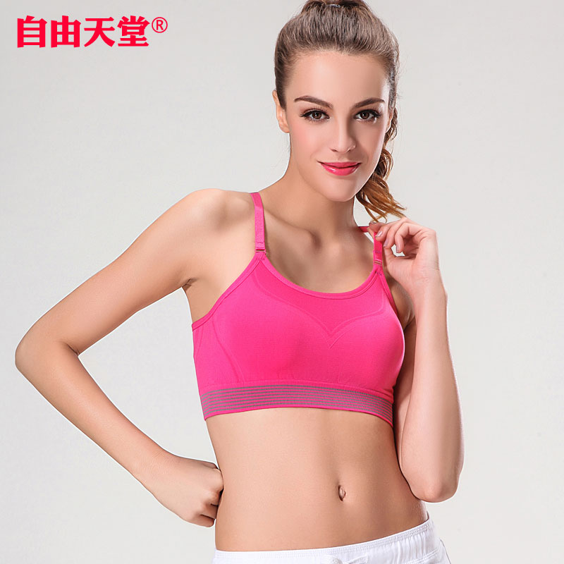 bf8eda83dc539 Get Quotations · Yoga sports underwear vest girl bra bras thin section no  rims seamless breathable ladies bra
