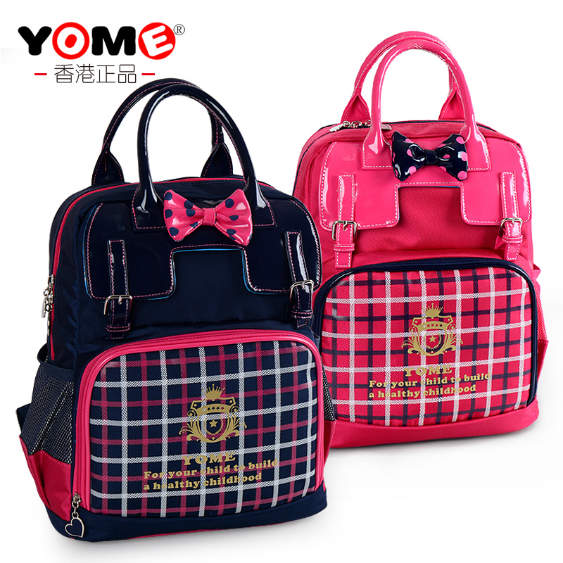 Yome bag schoolbag 3-4-5-6 grade girls schoolbag high school girls shoulder bag schoolbag children