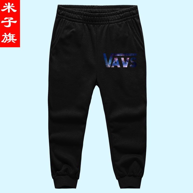 Yonago flag pant female summer casual pants korean tidal feet pants thin section sports pants wei pants slim was thin shorts