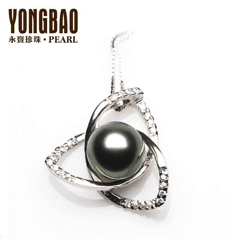 Yong bao pearl freshwater pearl pendant black models for volatilisation is 11mm basic flawless perfect circle fashion models gift