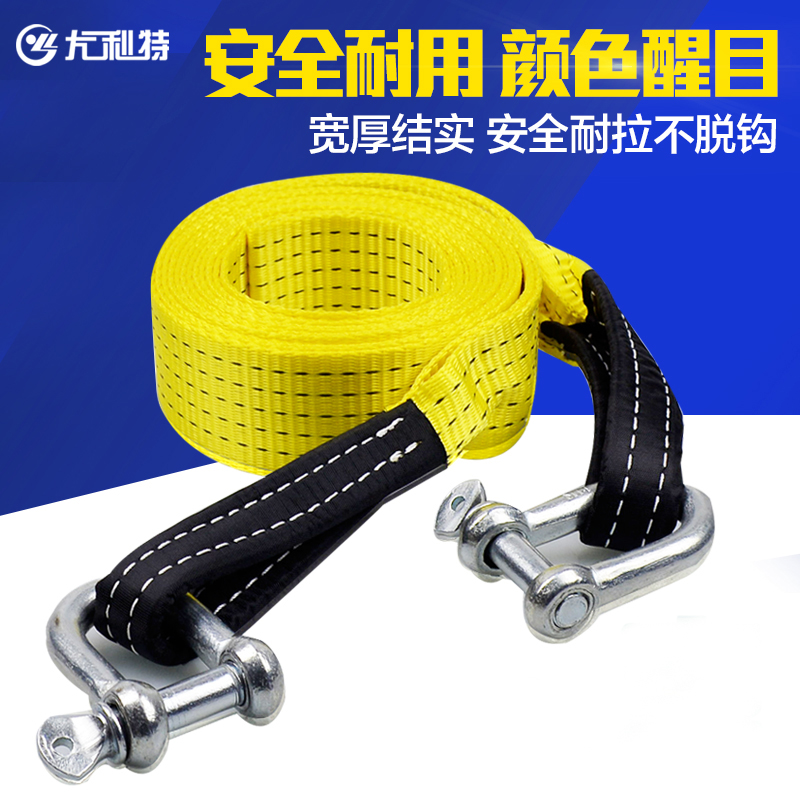 You lite 5 m 5 tons thickening car tow rope tow rope 10 tons trailer with a rope to pull a cart rope tied with Tow rope