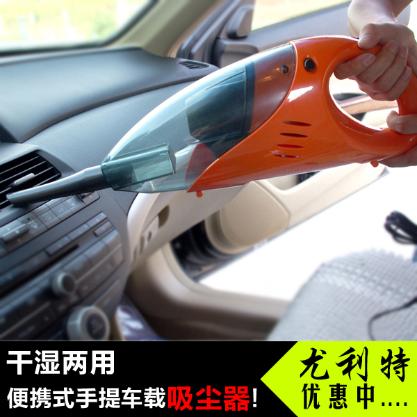 You lite car vacuum cleaner car vacuum cleaner wet and dry portable big strong suction car dusting brush car cleaning supplies