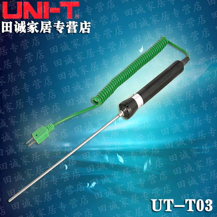 Youlide (uni-t) UT-T03 immersion thermocouple ã â â electric rods-50 ~ 500