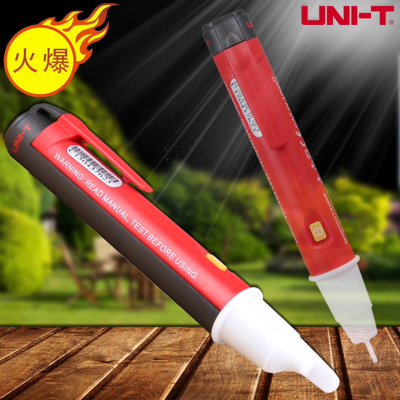 Youlide (uni-t) ut12a/ut12b/UT12C non ã contact test pencil test pencil test electric pen