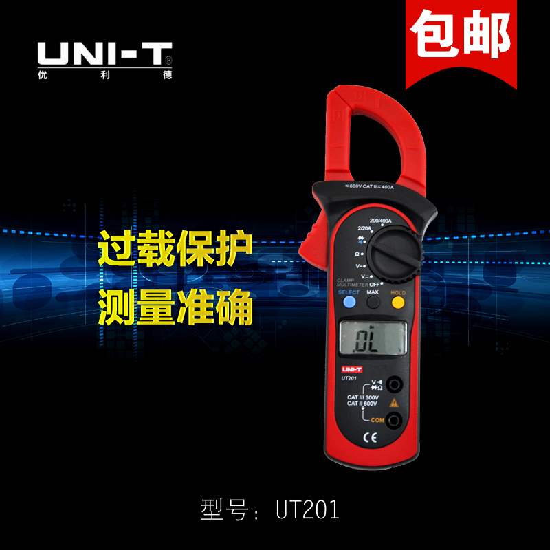 Youlide uni-t ut201 digital clamp multimeter clamp meter ut201 (free shipping)