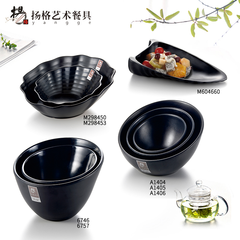 Younger fashion black melamine oblique mouth bowl heat shatterproof plastic cutlery korean and japanese rice bowl of fruit salad