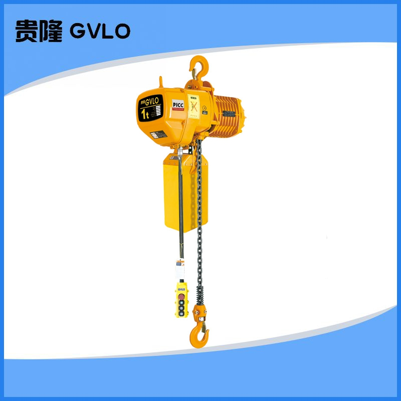Your long hanging hook type electric hoist chain hoist chain hoist electric hoist from the weight single speed