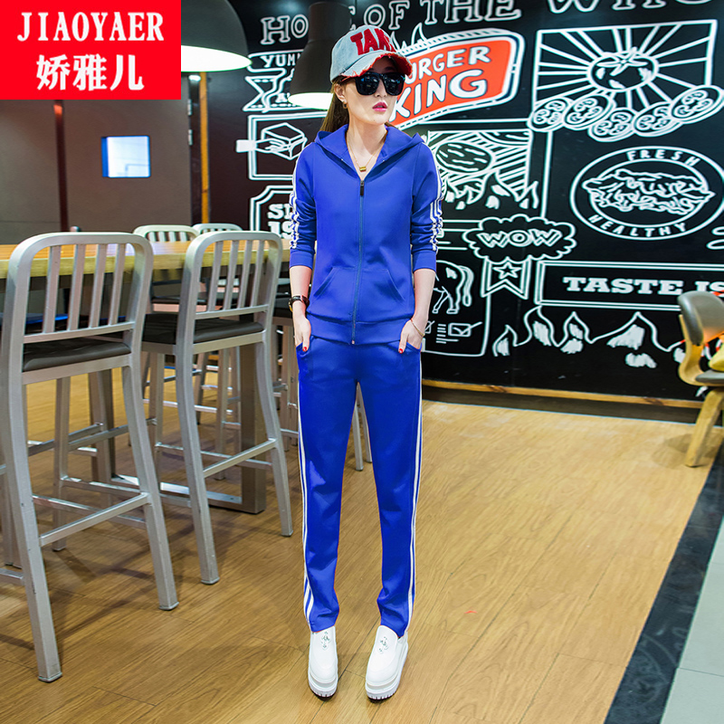 Youth 2016 spring new female long sleeve piece sweater female casual sports suit student sports suit