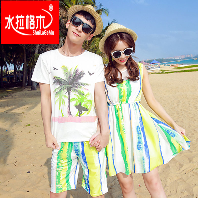 Get Quotations Youth 2016 Summer Suit Casual Short Skirt Beach Seaside Resort Dress High School