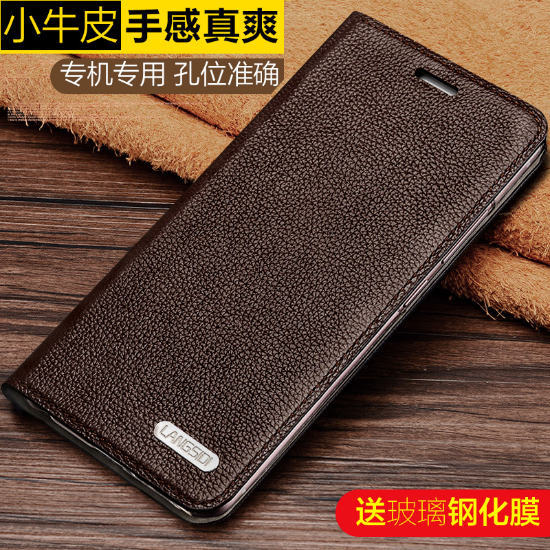 Youth version of the phone shell huawei p8 calfskin leather protective sleeve popular brands P8Lite hand sets flip soft shell