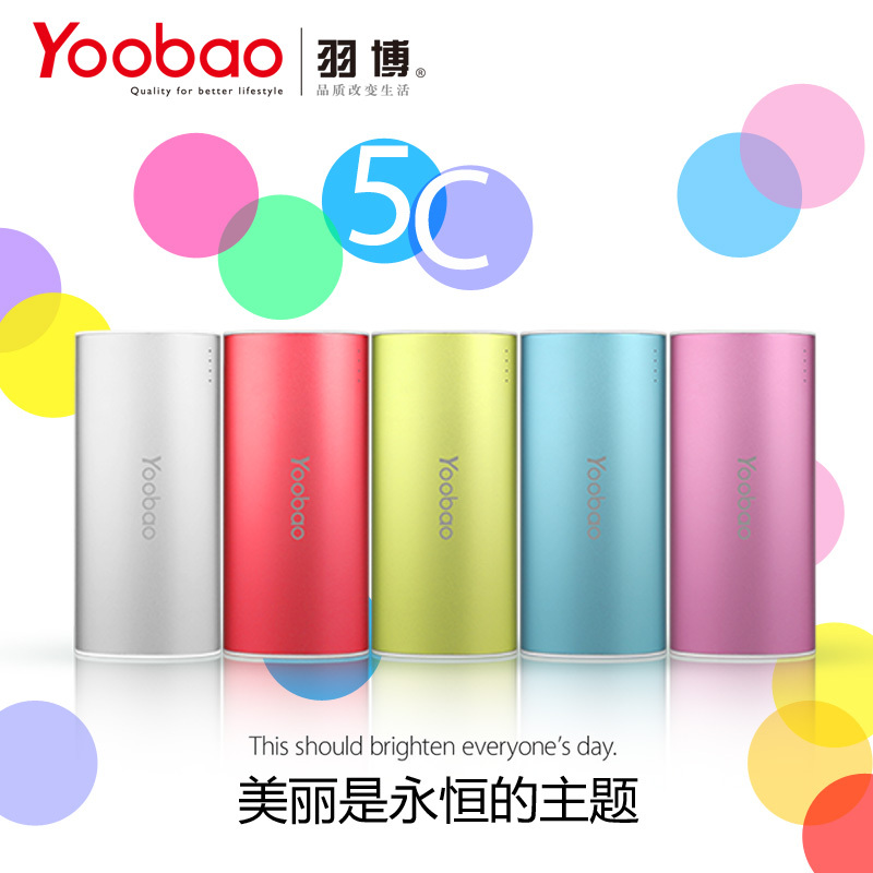 Yu bo magic wand yb6012 loveapartments slim mobile power 5200 mA universal mobile phone charging treasure